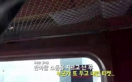 방탄소년단으로 보는 배낭여행의 위험성 | 인스티즈