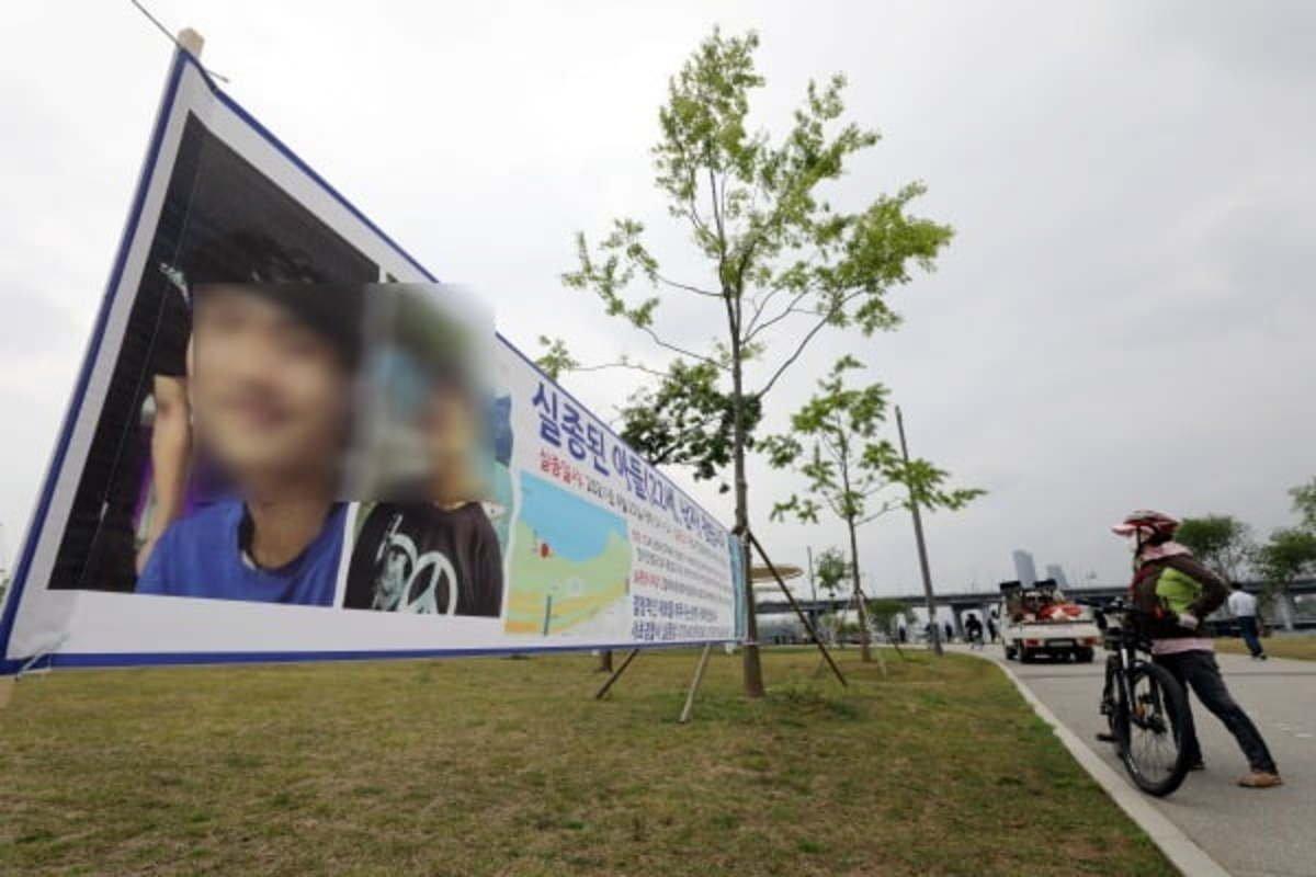 한강 의대생 친구 아빠는 누구 의사·경찰서장 등 루머 난무 | 한경닷컴