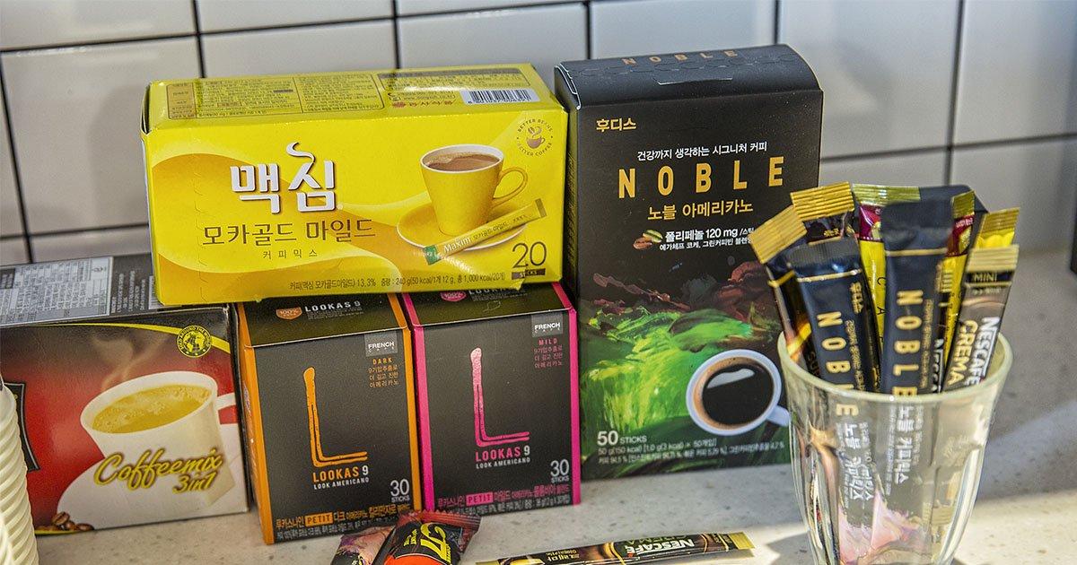 커피믹스 최강자전, 탕비실을 지배하는 커피는?