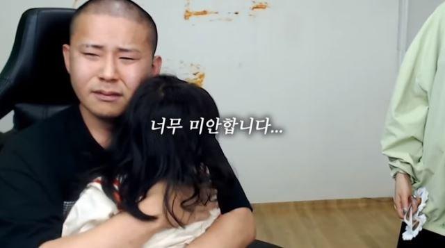 """철구, 방송서 딸 껴안으며 눈물 """"너무 미안합니다""""-국민일보"""