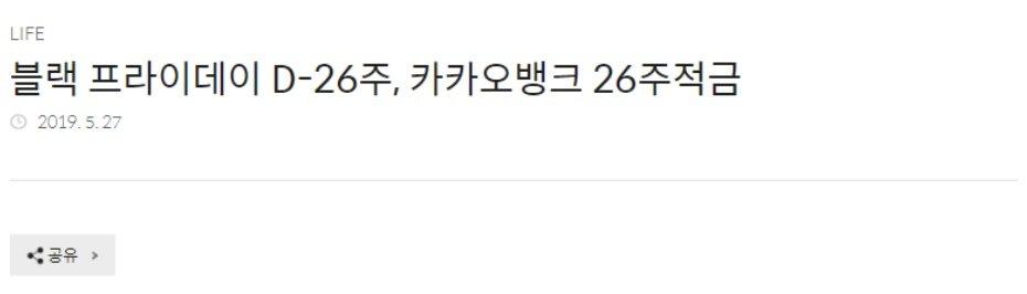 "̹´ì¹´ì˜¤ë±…크 ˶ˆë§¤í•˜ì""¸ìš"" ͘""재 ̹´ì¹´ì˜¤ ˱…크 ˶ˆë§¤í• ʱ°ë¼ê³ ˂œë¦¬ ˂œ ̶©ê²©ìì¸ ̝´ìœ Namdong News"