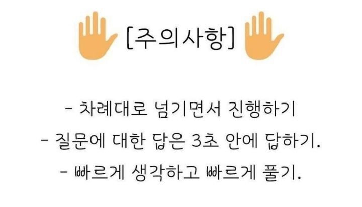 한국인 90%가 같은 대답을 한다는 심리테스트 | 인스티즈