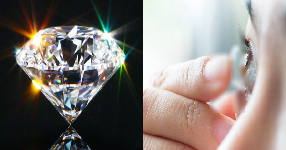 "5efbc8d3efbc8d1.png?resize=1200,630 - 目からぶら下がるキラキラしたダイヤモンド""ジュエリーレンズ"""