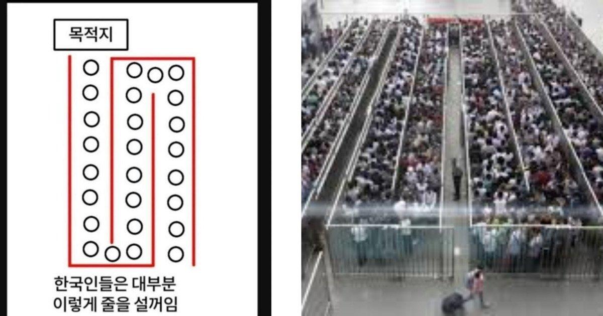 "8b3fba03 dbf2 44cf 89c7 fb8c84837137.jpeg?resize=1200,630 - ""상상을 초월하는 중국의 줄서기 문화""…중국에 9년 살면서 느낀 중국의 줄서기"