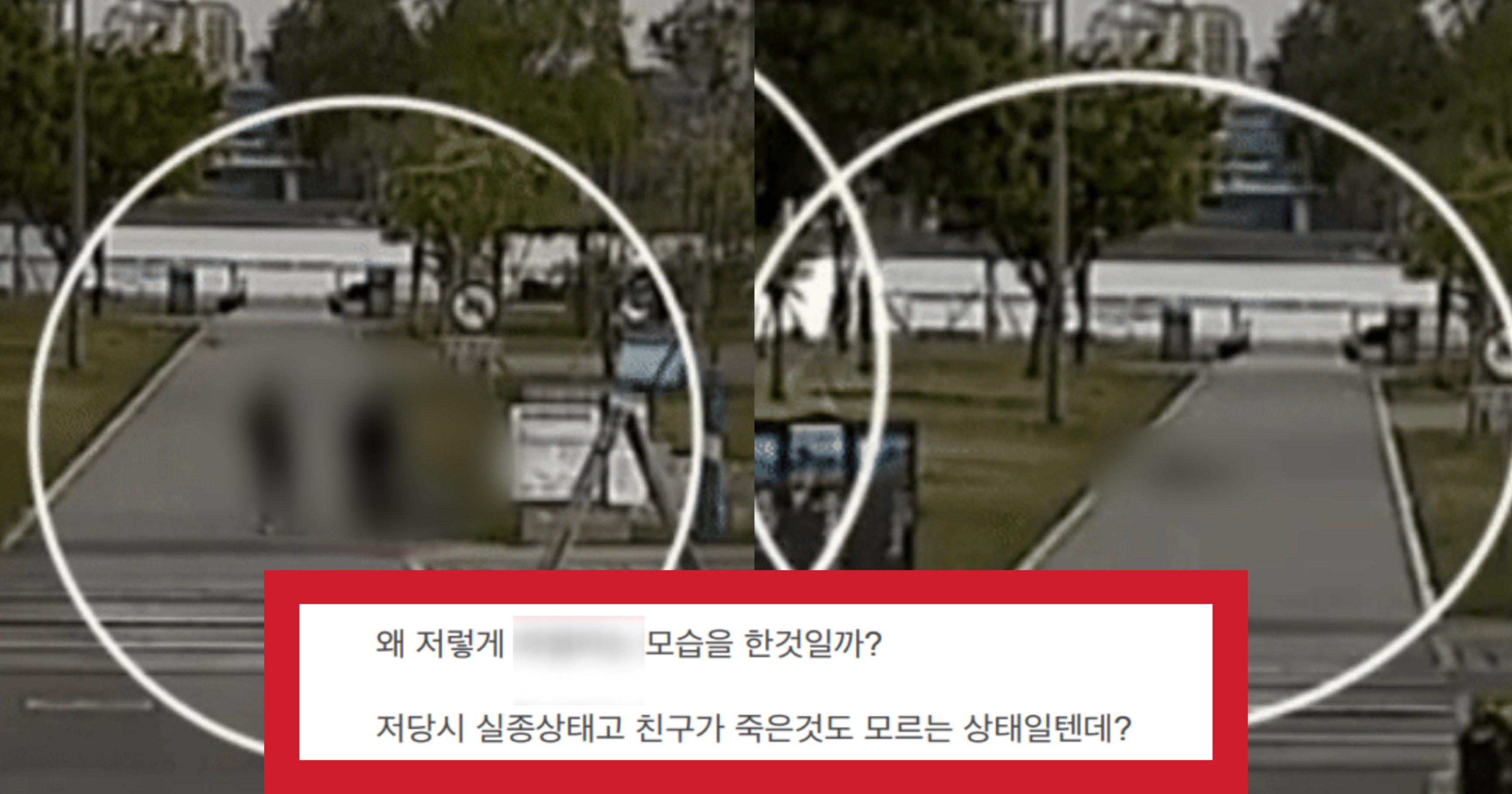 """95e73d06 28a8 4e5d a33e 9dfd5d85c927.jpeg?resize=412,232 - """"왜 이런 행동을 하는 걸까..?"""" 한강 실종 의대생 CCTV 고화질 영상이 공개 되었는데 다소 충격적입니다"""