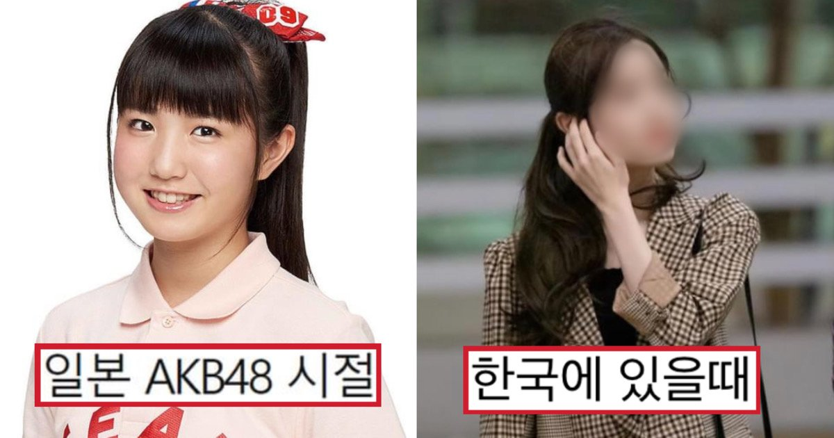"""b1212a7e 81fe 46b3 8b2b ec567e183a5b.jpeg?resize=412,232 - """"나도 한국물 먹고 싶다""""…일본 연예인 일본이랑 한국에 있을 때 달라지는 '역대급' 외모 변화"""