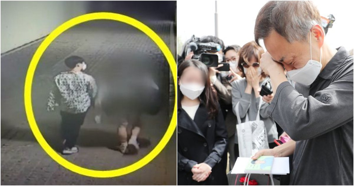 "collage 103.png?resize=412,232 - (속보)경찰, ""정민 씨의 마지막 영상에서나온 '골든 건'은 이겁니다"""