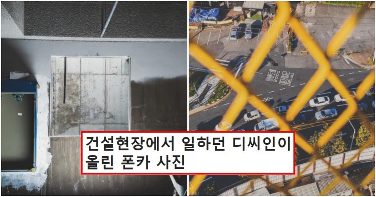 collage 12.jpg?resize=1200,630 - 일반사람들이 생각하는 건설현장과는 생각보다 많이 다른 실제 건설현장 모습 (+사진)