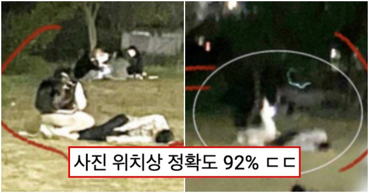 "collage 182.png?resize=1200,630 - ""이건 진짜 100%다…"" 목격자가 찍은 사진에서 정민 군이 누워있는 위치 다른 거 확인되어 난리 난 현재 상황"