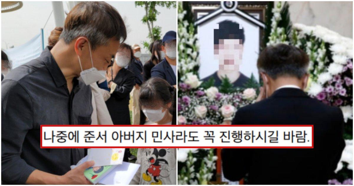 "collage 184.png?resize=1200,630 - ""진짜 경악 그 자체""라며 한강 의대생 실종 아버지가 네티즌들 사이에서 논란되고 있는 현재 상황"