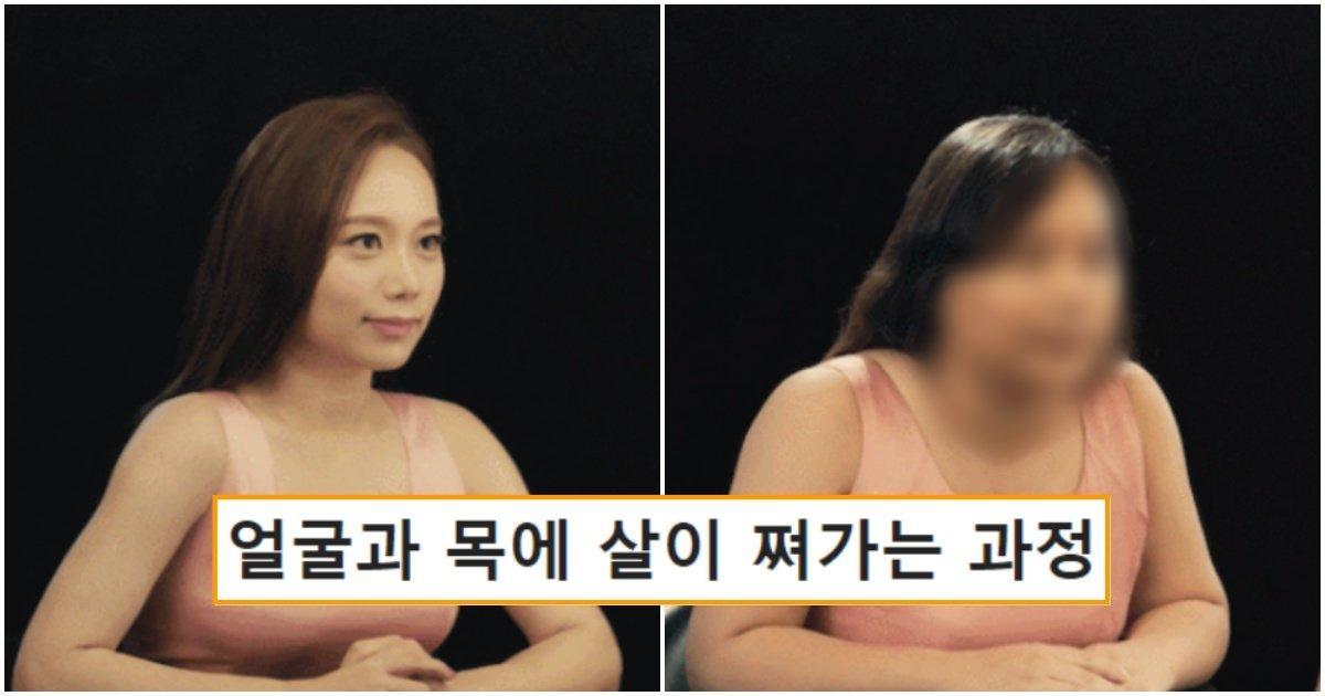 collage 19.jpg?resize=1200,630 - 체중이 늘면 변해가는 사람의 얼굴과 목의 변화