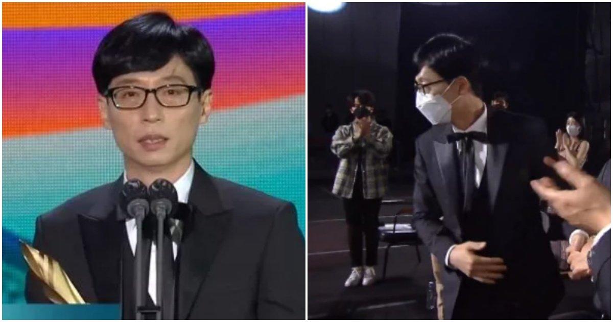"collage 2.jpg?resize=1200,630 - ""역시 근본은 다르다…"" 유재석 상 받을 때 유일하게 박수친 배우들의 정체 (+사진)"
