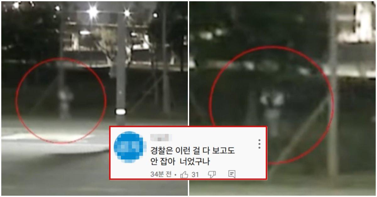 "collage 211.png?resize=1200,630 - ""공범 있는 것 같다""며 의대생 친구 한강 나가기 전 새로운 CCTV 공개되어 난리 난 현재 상황 (+영상)"