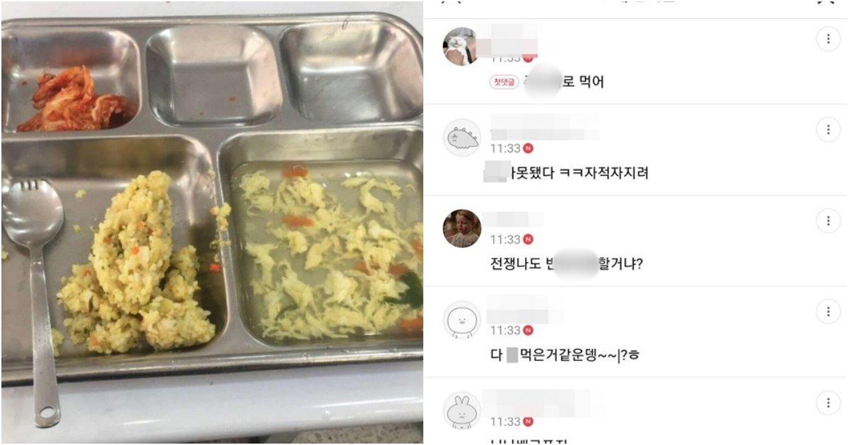 collage 219.png?resize=412,232 - 말도 안되는 식사를 준 예비군 부대 급식을 본 여성들의 당연하다는 충격 반응