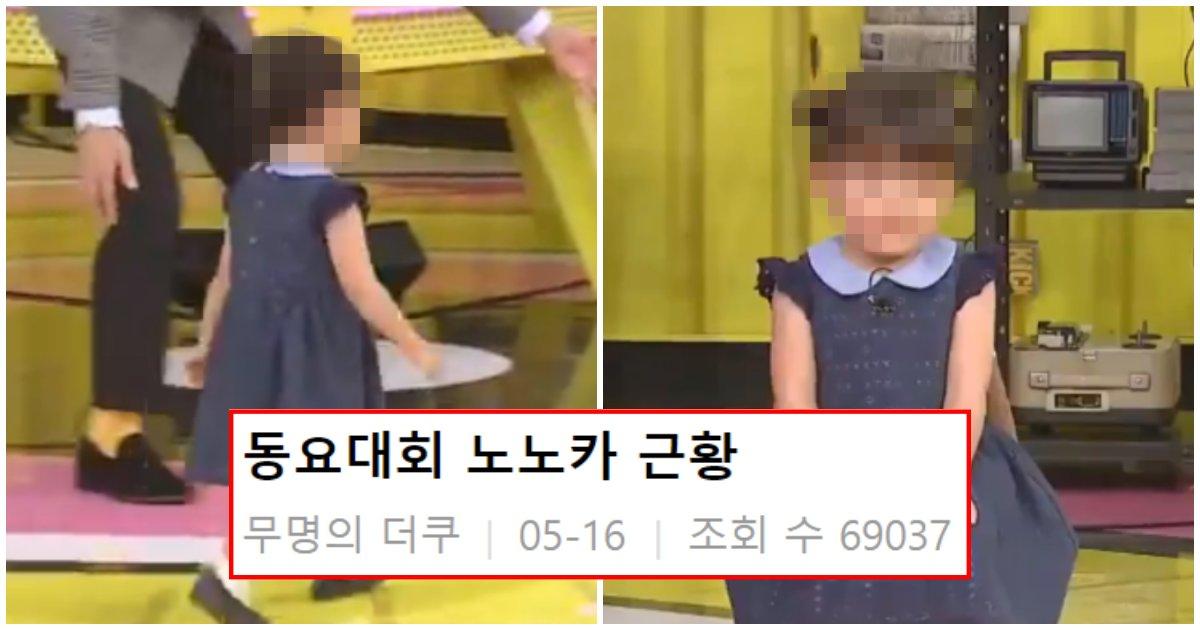 collage 242.png?resize=1200,630 - 동요대회 나가서 국내 네티즌들 마음까지 사로잡았던 노노카 근황
