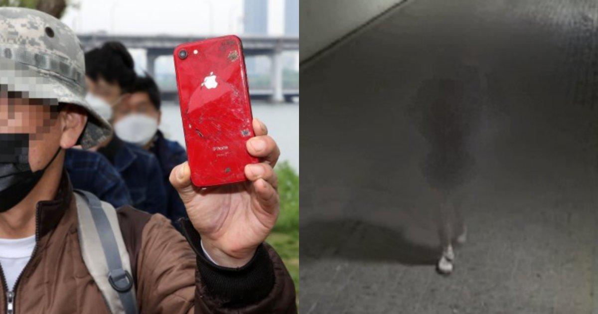 "collage 25.png?resize=1200,630 - ""한강에서 발견된 아이폰 알고보니…"" 한강 의대생 친구 핸드폰으로 추정되는 아이폰의 충격적인 상태"