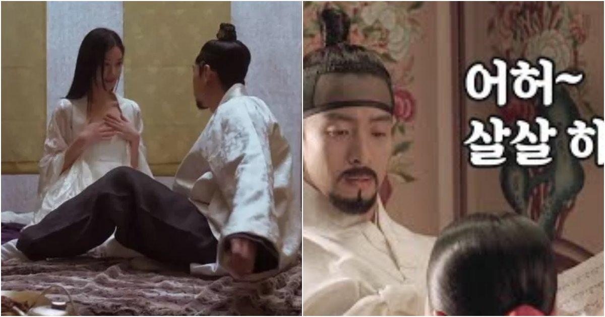 "collage 338.png?resize=1200,630 - ""벗기고 젖혀서 콱 박으면.."" 실제 조선시대 남자들이 성욕 풀었던 방법"