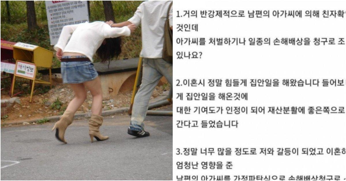 "collage 340.png?resize=1200,630 - ""남편 여동생 때문에 친자 검사까지하고 모든게 끝이 났습니다.. 고소 가능할까요?"" (사진)"