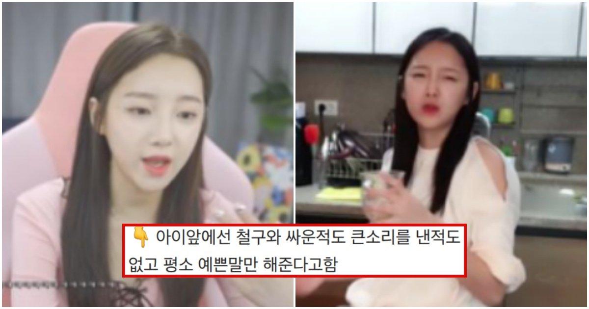 collage 36.jpg?resize=1200,630 - 현재 네티즌들 사이에서 재조명 되고 있는 외질혜가 평소 자신의 아이를 키우는 마인드