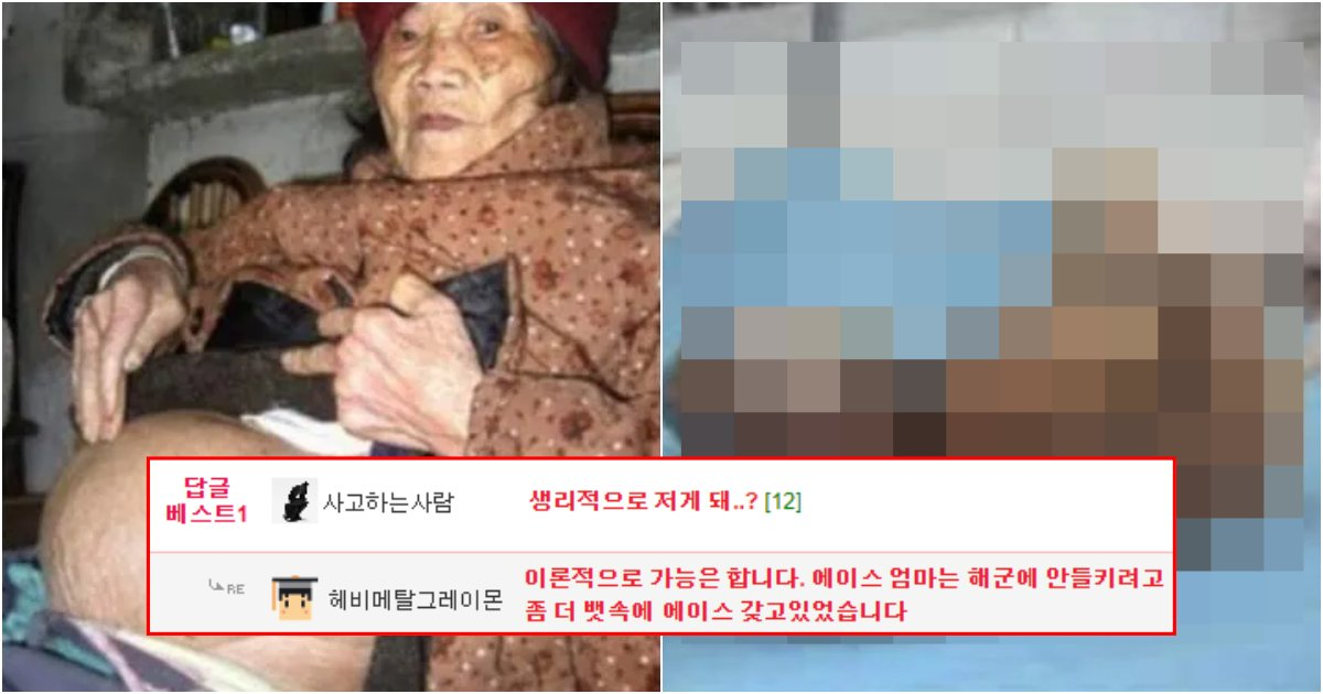 collage 402.png?resize=1200,630 - 출산하기 무섭다며 46년동안 임신하고 있었던 여자의 몸에서 나온 아이 모습