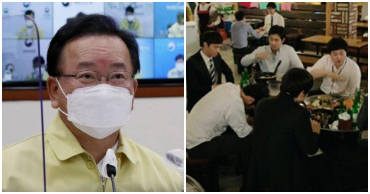 collage 413.png?resize=1200,630 - 7월부터 코로나 백신 접종 완료자는 마스크 벗을 수 있다