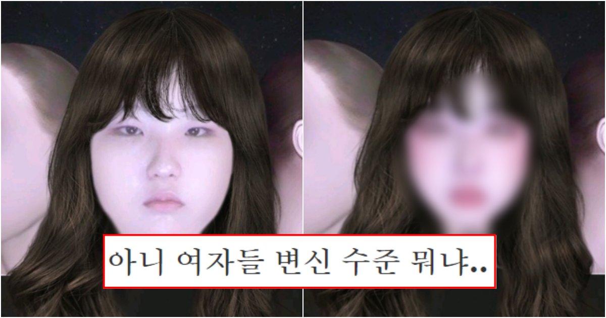 collage 440.png?resize=1200,630 - 당장 지금 밖에 나가서 10·20대 여자만 봐도 똑같다고 공개된 한국 여자 평균 외모 (+화장 전후)