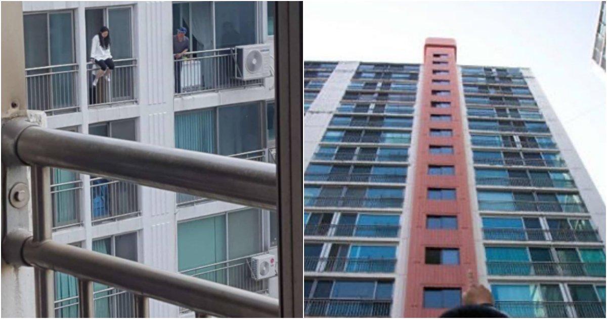 collage 60.png?resize=412,232 - 인천 12층 아파트 난간에서 매달려있다가 떨어진 17살 여고생을 본 친구가 한 '소름돋는' 행동