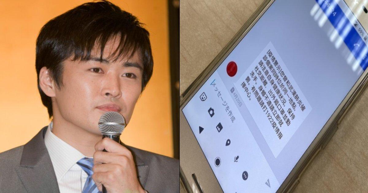 e58a87e59ba3e381b2e381a8e3828ae38080e58fb0e6b9be.png?resize=1200,630 - 「携帯電話で位置情報管理」「新規感染者数平均3人」劇団ひとり、台湾の徹底したコロナ対策に言及!