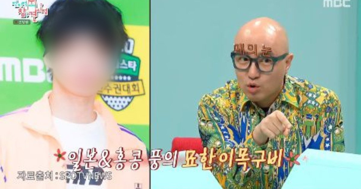 "ebb985ed86a4.jpg?resize=1200,630 - ""눈빛이 너무 살아있어.."" 최근 홍석천 눈에 띈다는 그룹 멤버"