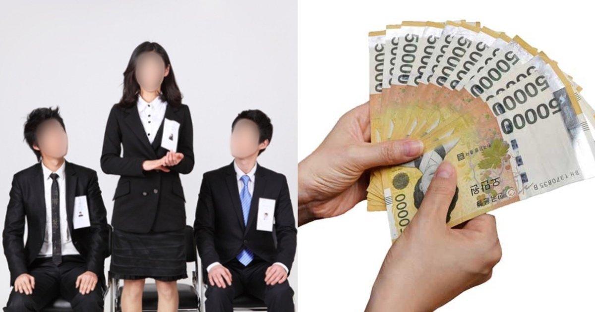 "ec84b1ed8f89eb93b1.jpg?resize=412,232 - ""3인 이상이면 신청 가능""...선발된 성평등 단체에 '250만 원'을 지원하는 서울의 한 단체"
