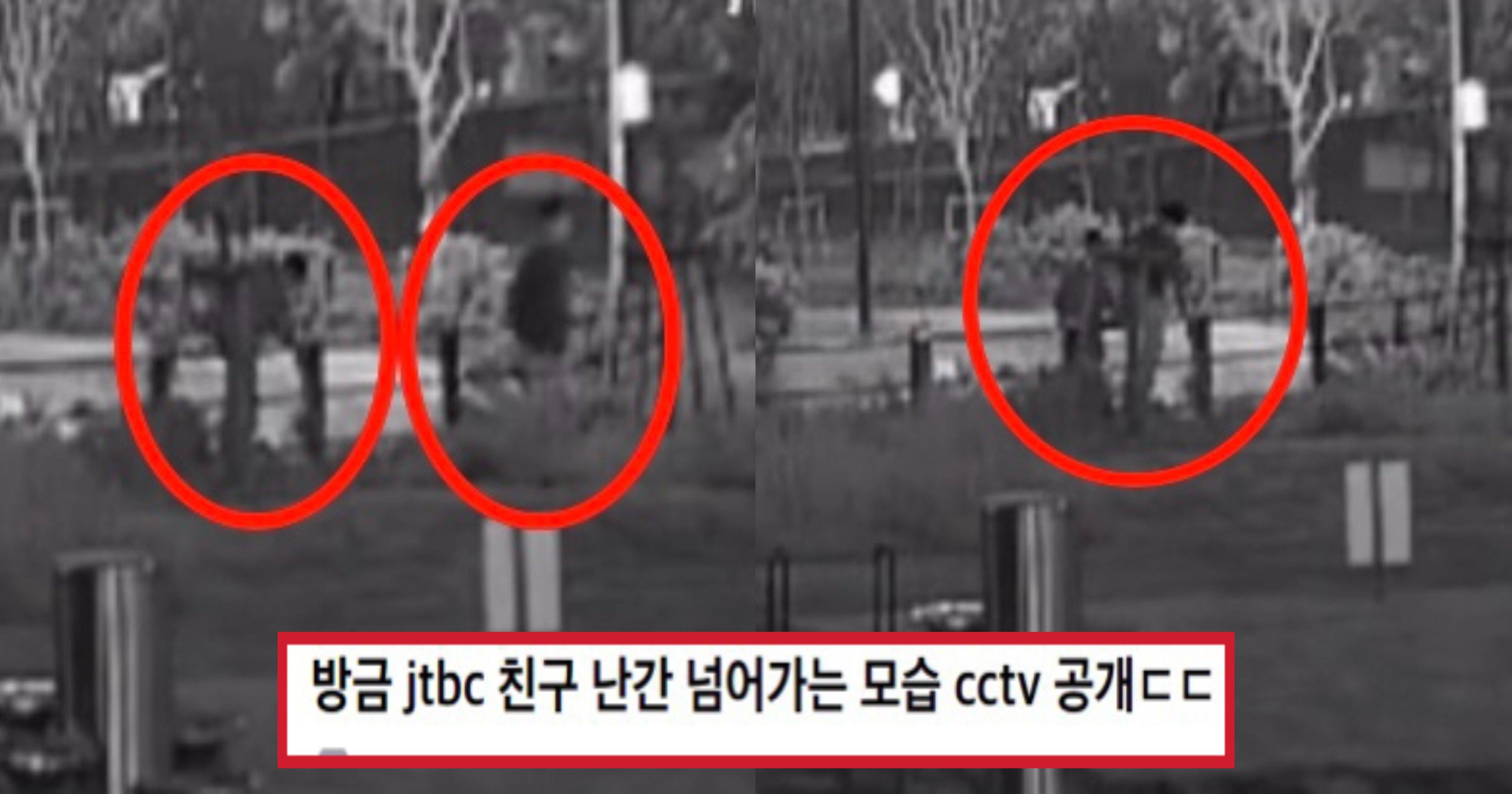 """f2bc89dd da2f 4dfc 990a 70044bc81bbd.jpeg?resize=1200,630 - """"술 취했다더니..""""한강 의대생 실종 날 새벽 '월담'하다 CCTV 딱 걸린 친구와 조력자"""