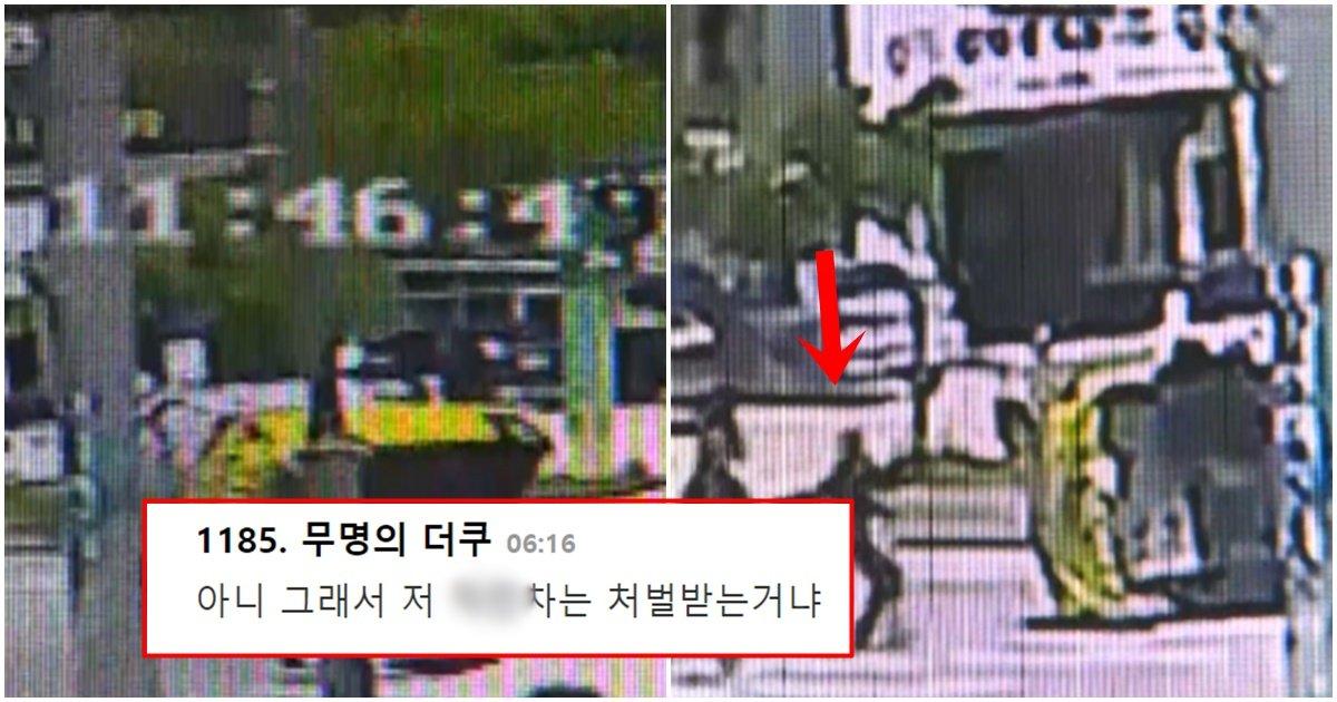 page 32.jpg?resize=1200,630 - 어제 난리 난 구급차가 다른 차와 부딪혀 전복되자 시민들이 몰려들어 한 '충격적인' 행동 (영상)