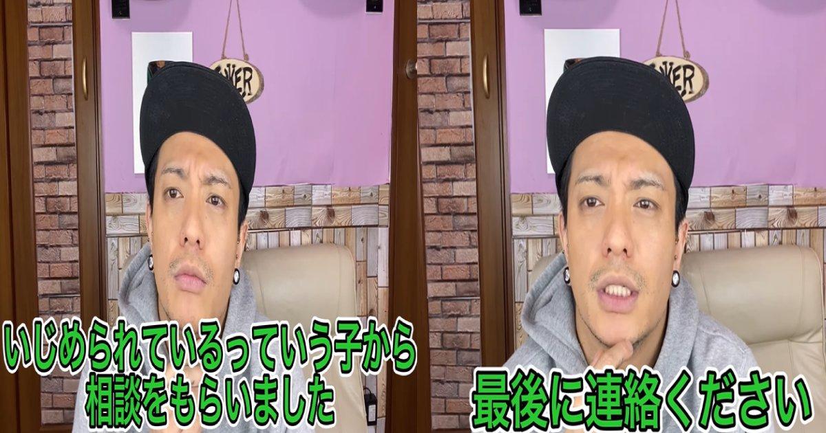 tanakakouki.png?resize=1200,630 - 元KAT-TUN・田中聖がいじめられていた小学生時代を激白!救いの手を伸べる姿勢に称賛の声