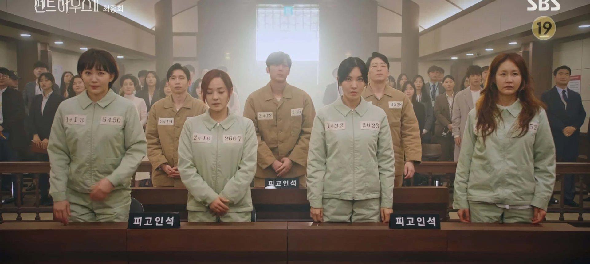 """천서진 기존 죄수 번호 """"2023"""" / SBS """"펜트하우스 2"""""""