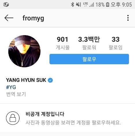 양현석 전 YG 대표 프로듀서, 인스타그램 비공개 전환…왜? | 일요신문