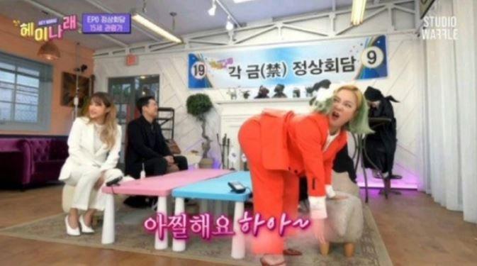 박나래, 성희롱 논란 정리 (+나혼자산다 하차 여부, 사과문, 영상 캡쳐)