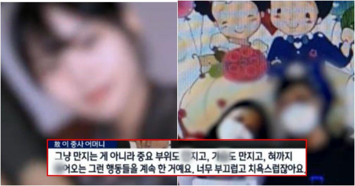 collage 1.png?resize=1200,630 - 국민들을 분노하게 만든 혼인신고 한 날 스스로 목숨을 포기해버린 여군 사건 정리