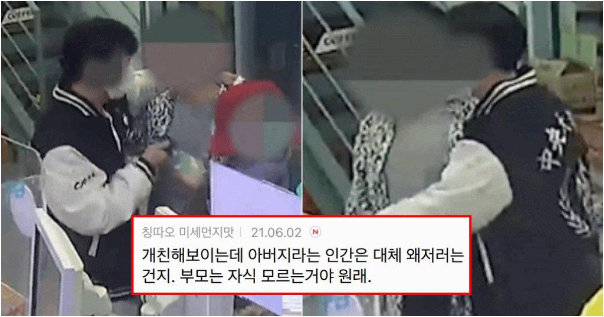 collage 121.png?resize=1200,630 - 새로 공개되어서 난리난 CCTV에서 누구보다 가장 친하고 다정해 보이는 한강 의대생과 친구 모습 (+영상)