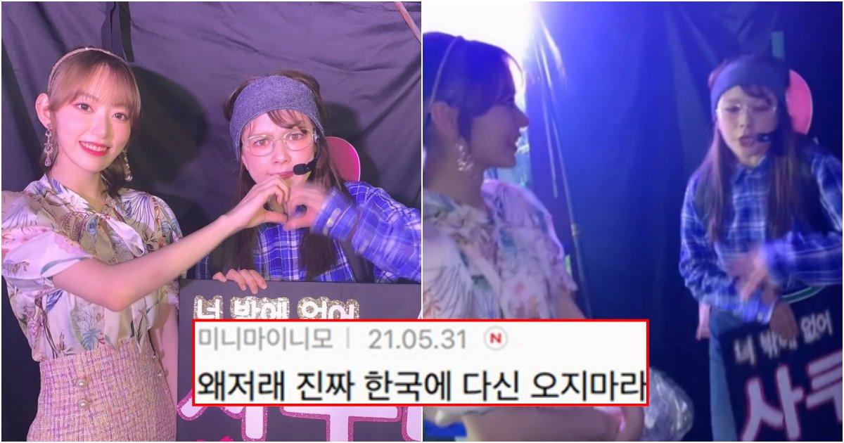 collage 13.png?resize=1200,630 - 아이즈원 사쿠라 이렇게 대놓고 한국인 비하하고 조롱해도 편든다고?