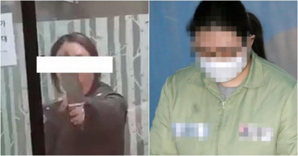 collage 131.png?resize=1200,630 - 현재 난리난 남친이 'OO' 했다는 이유로 16살 연하 남친을 칼로 목숨을 앗아간  38살 여자 근황