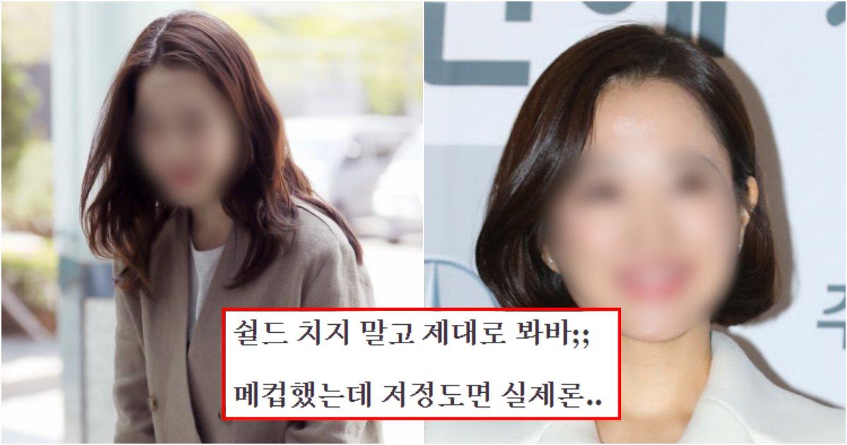 collage 165.png?resize=1200,630 - 이제 더는 박보영도 어쩔 수 없다는 '32살 박보영' 나이 들어보이기 시작했다며 올라온 근황