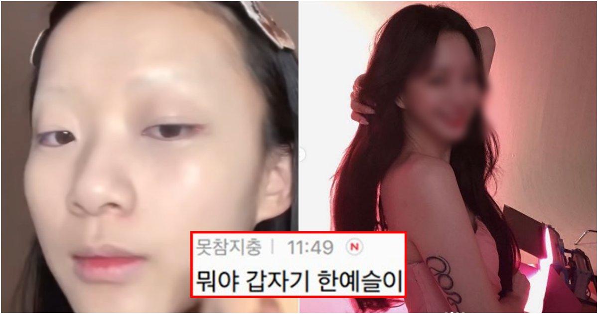 collage 190.png?resize=1200,630 - 진짜 여자가 자신에게 맞는 화장법을 해야하는 엄청난 얼굴 차이 (+영상)