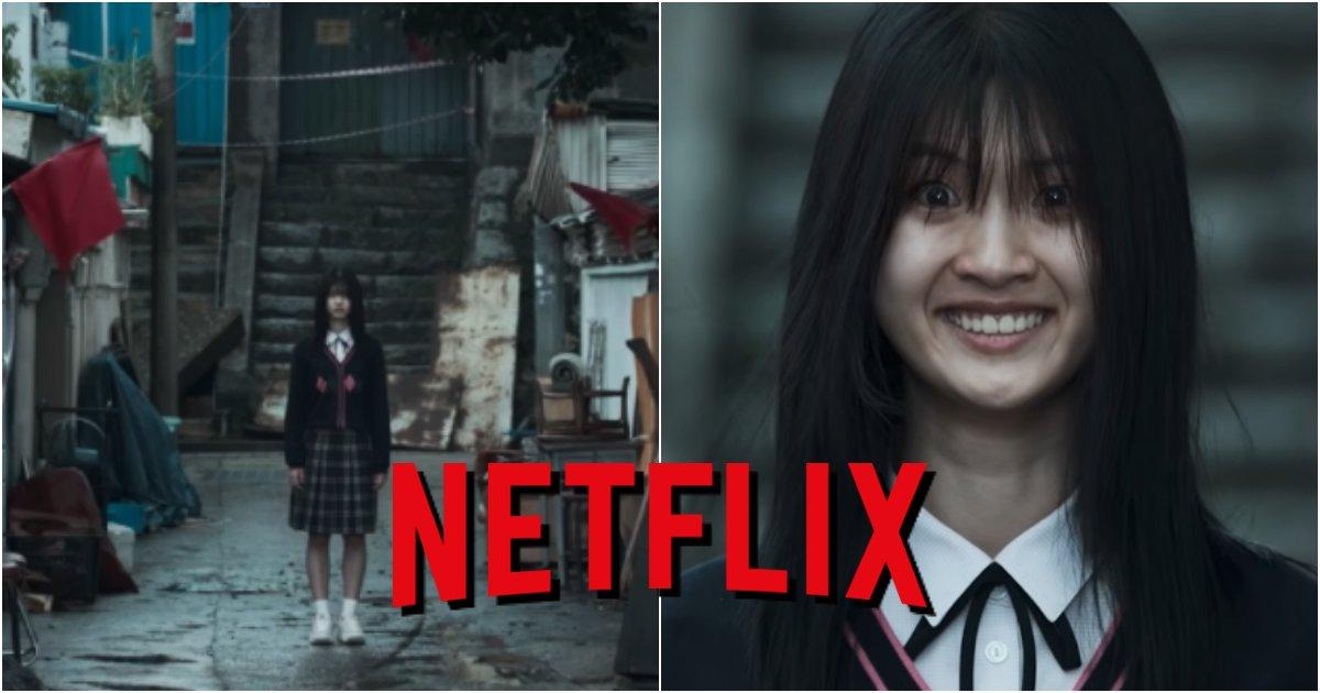 collage 286.png?resize=412,232 - 썸남, 썸녀랑 보면 바로 진도 쭉쭉 뺄수 있다는 7월 공개 넷플릭스 K-공포영화