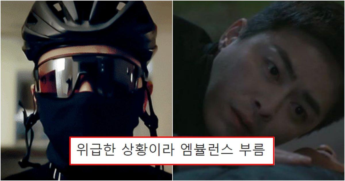 collage 304.png?resize=412,232 - 어제자 슬의생2 보던 한국인들만 전부 정신병 걸리게 만든 불안한 장면