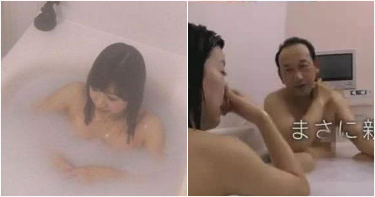 collage 314.png?resize=412,232 - 일본 방송에서 대놓고 딸이 아빠한테 같이 목욕을 하자고 했더니 아빠가 보인 충격 반응