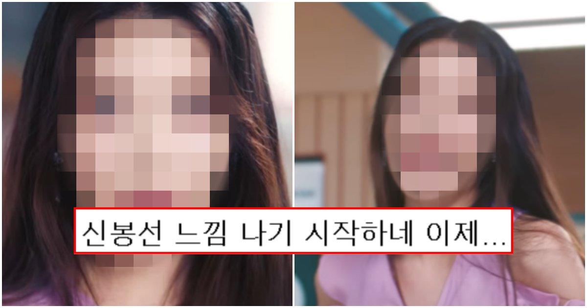 "collage 324.png?resize=412,232 - ""아이유도 이제 슬슬 나이가 보인다""며 최근 네티즌들 사이에서 난리 난 아이유 얼굴 근황"