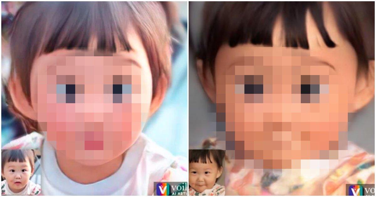 collage 326.png?resize=412,275 - 너무 귀여워서 난리 난 장윤정 딸 하영이를 디즈니화 시킨 사진