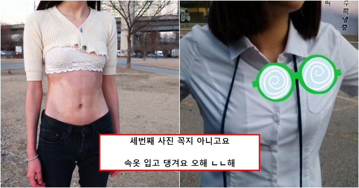 collage 444.png?resize=1200,630 - 겨땀이 많아도 너무나 많아서 온몸이 젖어버린다는 여성이 올린 사진