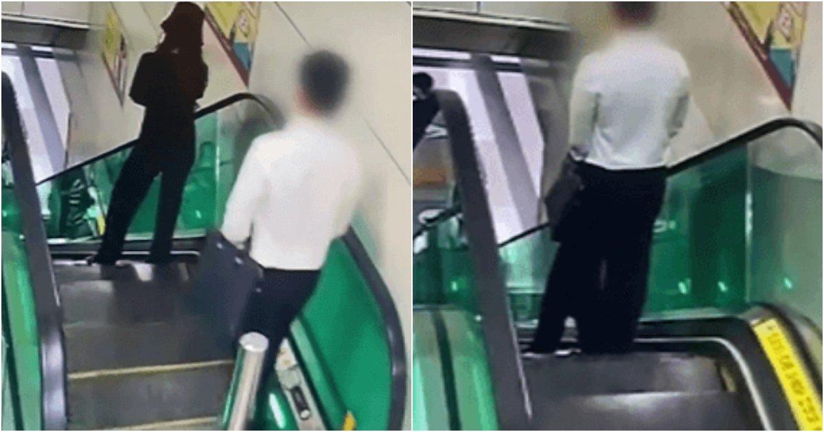 collage 470.png?resize=1200,630 - 인천 지하철역서 여성 등에 대놓고 오줌을 눈 20대 남성, 숨진 채 발견 (영상)