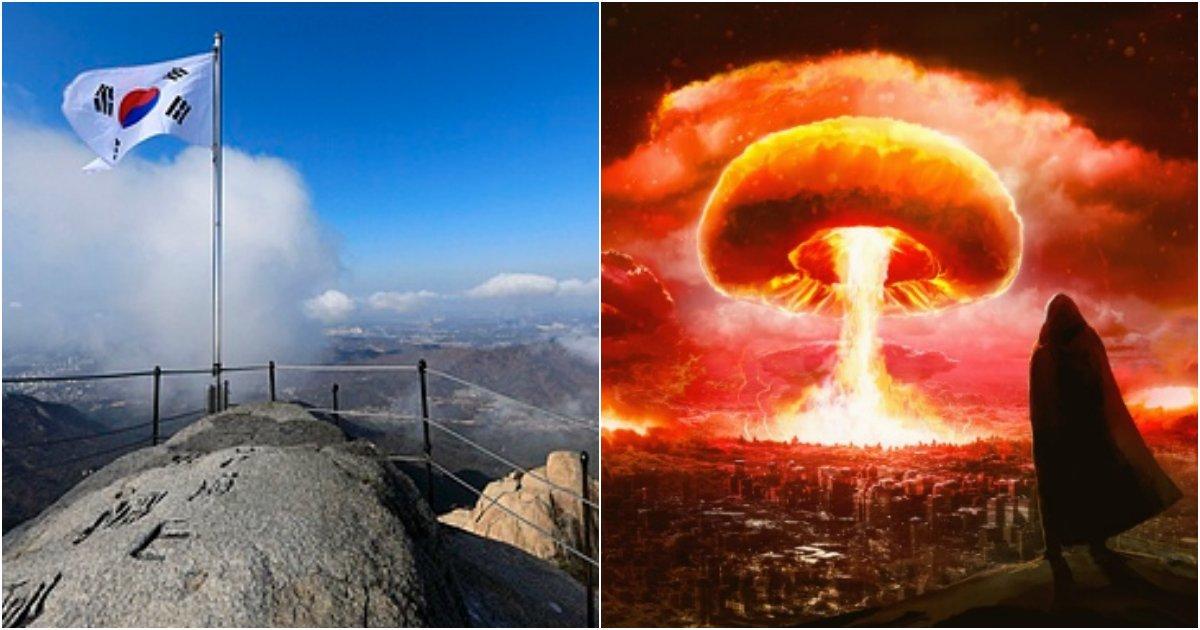 collage 49.png?resize=1200,630 - 지구 종말이 가까워질 때 가장 최후로 남는 민족이 '한국인'일 수밖에 없는 이유